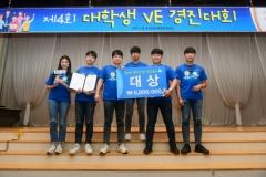 인하대 건축학부 학생들, 대학생 VE 경진대회 대상 수상