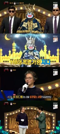 '복면가왕' 지니, 5연승 성공…'김서방' 정체는 하이틴 스타 최성수