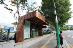한국환경산업기술원, '자연이 있는 KEITI 버스정류장 쉼터' 설치