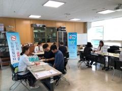 성남시, 중원구보건소 '찾아가는 서비스' 호응