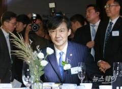 '전자증권제도 시행 기념식'