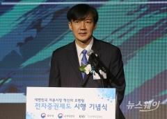 """조국 """"가족 의혹 수사 검사, 법 지키면 불이익 없을 것"""""""