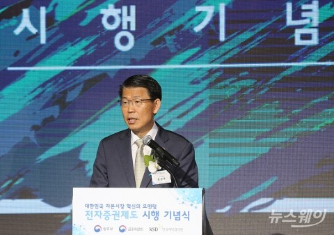 '소·부·장 위원장' 자처한 은성수, 日 수출 규제 피해기업 신속 지원 약속