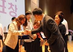 한독, '기억다방' 캠페인 보건복지부장관 표창 수상