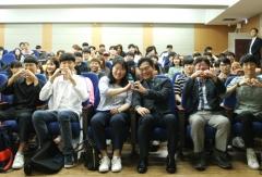 인하대 학생들, 인천지역 초·중·고 학생들과 멘토와 멘티로 만난다