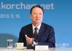 박용만 두산인프라코어 회장, 작년 39억9100만원 수령
