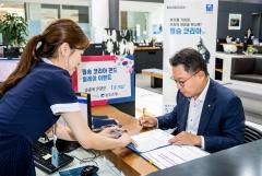 광주은행, '필승코리아펀드' 가입 '임직원 릴레이 이벤트' 실시