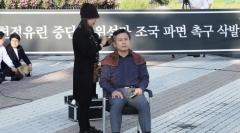 """황교안, 청와대 앞에서 삭발…""""대통령에게 경고한다""""(동영상)"""