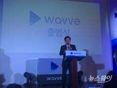 """박정호 SKT 사장 """"웨이브, 글로벌 미디어 시장 진출 하겠다"""""""
