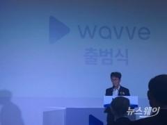 """이태현 웨이브 대표 """"콘텐츠 무기로 넷플릭스·디즈니와 경쟁""""(종합)"""