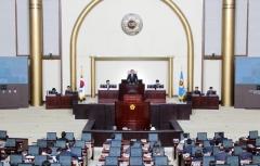 경기도의회 일자리창출특별위, '정책연구용역 착수보고회' 개최