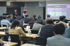 대구시교육청, 학종 대비 대입 설명회 개최