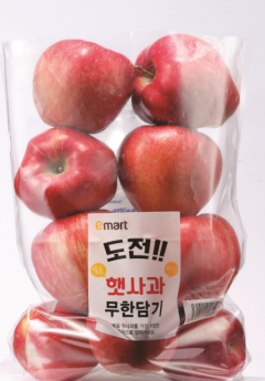 이마트, '햇사과 무한담기' 1만원 행사