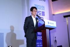 최첨단 OTT 웨이브 출범식, 구 구세군중앙회관서 한 까닭