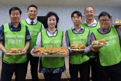 홀리데이 인 광주호텔, 소외아동시설 '햄버거 나눔' 행사