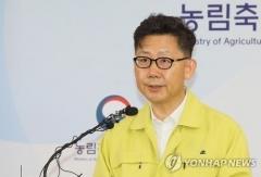 """김현수 장관, 일부 농가 반발에도 """"돼지 수매·살처분 신속처리"""""""