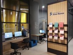 한국디자인진흥원, 사이즈코리아센터 운영...한국인 인체표준정보 제공
