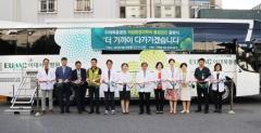 이대목동병원, 근로자건강검진 활성화 위한 출장검진 시행
