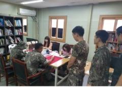 인천 미추홀구, 예비군훈련장에 이동금연클리닉 운영