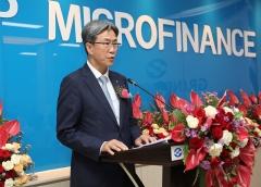 Sh수협은행, '미얀마 소액대출 법인' 출범…글로벌 진출 첫 결실