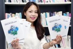 신한은행, 창업법인 성장 돕는 핸드북 발간