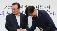조국, 민주·정의당 예방…한국·바른미래당은 거절