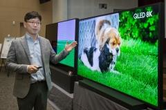 """삼성전자, LG 8K TV """"글씨 뭉개지거나 화면이 깨진다"""""""