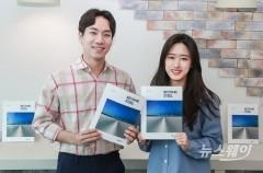 현대제철, 'DJSI 월드' 2년째 편입…철강산업 최우수기업 뽑혀