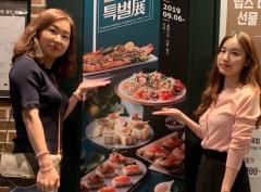 전남농협, '상큼애' 무화과 '빕스(VIPS)'에서도 만난다