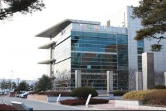 한국광산업진흥회, '지역혁신프로젝트 일자리 네트워킹데이' 개최