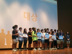 광주시교육청, 전국청소년과학탐구대회 융합과학 고등부문 대상