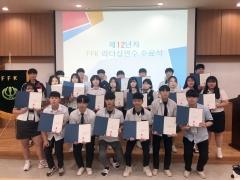 광주시교육청, 제48차 영농학생 전진대회 개최