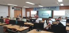 조선대 SW융합교육원, 광양 광영고서 'IT 창의융합진로교육캠프' 진행