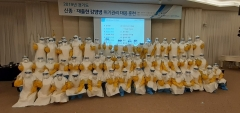 경기도, '에볼라 바이러스' 사전대응훈련…국내유입 'NO'
