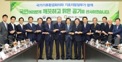 전국시장군수구청장협의회, '기초지방정부 위기극복 5대 선언' 본격 추진