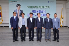 인천교통공사, 서울교통공사 김태호 사장 초청 특강 진행