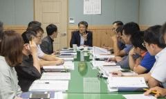 구례군, 2020년 신규시책 및 주요업무 보고회 개최