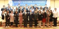 인구보건복지협회, '인구와 미래혁명 최고위자과정' 입학식 개최