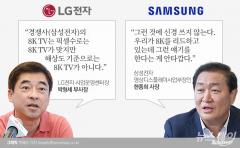 [삼성 vs LG TV 전쟁]양사 썰전에서 엿본 기업문화