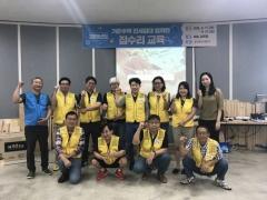 인천도시공사, 기존주택 전세임대 임차인 대상 심화 집수리 교육