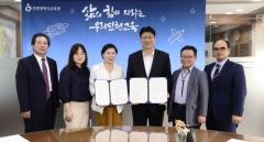 인천시교육청-한국여성경제인협회, 직업계고 학생 취업지원 업무협약 체결