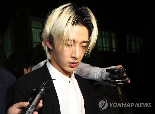"""아이콘 비아이, 마약 혐의 일부 인정…""""실망시켜 죄송하다"""""""