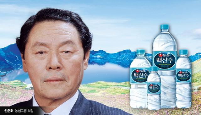 '라면신화' 일군 신춘호 회장…백산수로 '생수신화' 쓴다