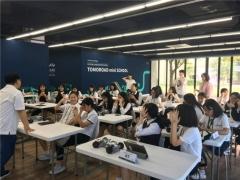 """아우디 폭스바겐 코리아, 광주디자인비엔날레 """"미래교육"""" 인기"""