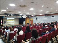 인천시교육청, 인천 최초 실용음악과 학생 모집