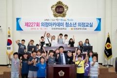 인천시의회, 청소년 의정교실에 인천연학초 학생회 임원들 참가