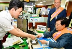 장성군, 군민 적극 참여 '장성사랑상품권' 판매 호조