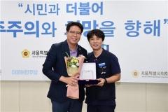 서울시의회 강동길 의원, 민주노총 공공운수노동조합 감사패 받아