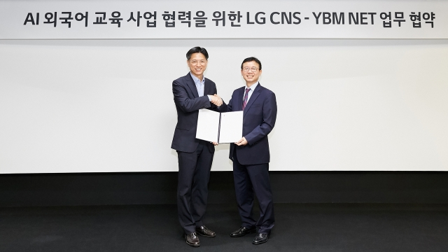 LG CNS·YBM NET, AI기반 외국어 교육 사업 위해 협력