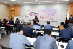 성남시, 스마트폰 속 성남사랑상품권으로 '택시 요금' 낸다
